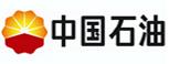 中国石油湖南邵阳销售分公司