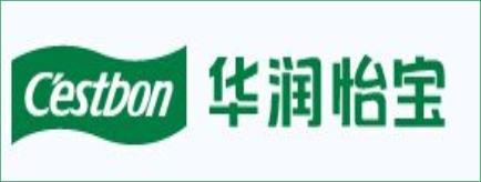 华润怡宝饮料(中国)有限公司