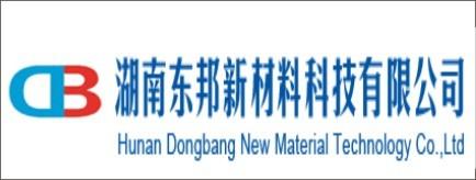湖南东邦新材料科技有限公司