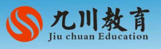 湖南九川天下教育科技有限公司邵阳分校