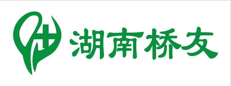 湖南省桥友医疗器械公司
